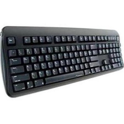Team Manufacturing BNEQB85 Q-board Compact Keyboard