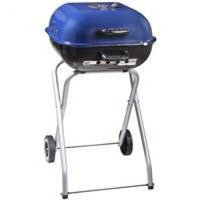 Grill Square Foldable 18 Inches GY21 by Omaha