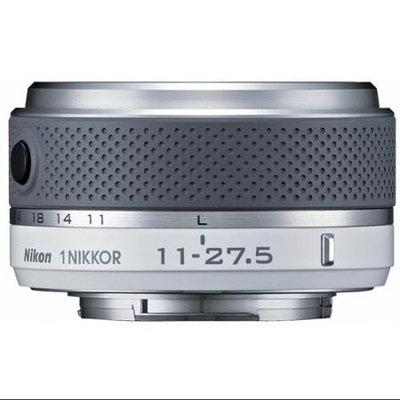 Nikon 1 NIKKOR 11-27.5mm f/3.5-5.6 White