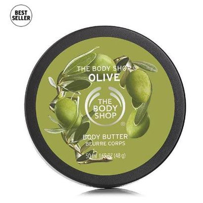 THE BODY SHOP® Olive Body Butter