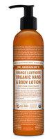 Dr. Bronner's Orange Lavender Organic Hand & Body Lotion
