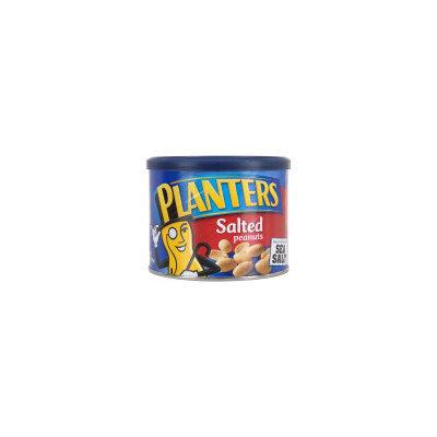 Planters Peanuts - Salted