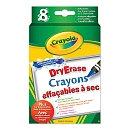 Crayola - Washable Dry Erase Crayons - 8ct