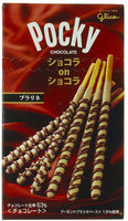Chocolate Praline Pocky