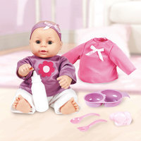Just Kidz Baby Doll Gift Set with Accessories - HONG KONG CITY TOYS FACTORY LIMITED