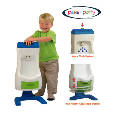 Grow'n Up Ltd Peter Potty Flushable Toddler Urinal