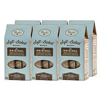 Marlo's Bakeshop Marlos Bakeshop The Original Soft-Baked Biscotti 5 oz Box - 6 Pack