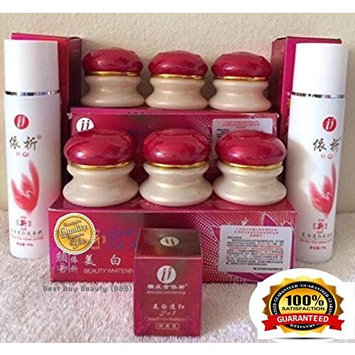 YiQi Beauty Whitening RED COVER SET (2 Sets) BEST! Quality (Authentic 100%)