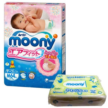 Japanese Soft Diapers - Nappies New Moony's Air Fit, Irritation Free, for Extra Sensitive Skin, Leak Free , +1 Pack of Sensitive Skin Care Baby Wipes by Moony's