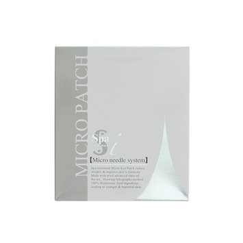 Spa Treatments i Micro Patch (2 Sheets X 4) / Eye Care