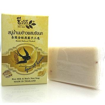 Rice Milk & Bird's Nest Soap Whitening & Anti-aging Skin 75g. X 1 Bar by Madam A