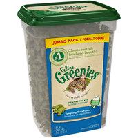 Feline Greenies™/MC Tempting Tuna Flavor Cat Dental Treats 11 oz. Tub