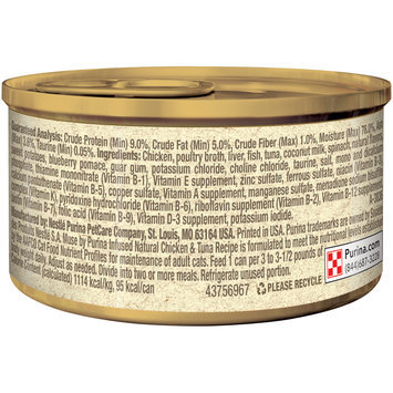 Muse by Purina Infused Adult Grain Free Pate Natural Chicken & Tuna Recipe Cat Food 3 oz. Can