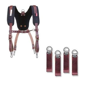 Occidental Leather 5055 Suspenders and 5509 Loop Bundle