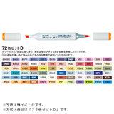 Too Copic Sketch Marker Sets, Copic 72-Color Set D