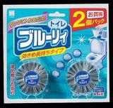 Kokub Automatic Toilet Bowl Cleaner - Set of 2