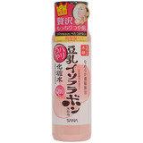 Sana Nameraka Isoflavone Q10 Toner with Face Wash