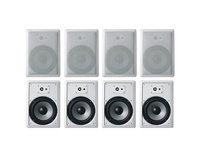 Acoustic Audio CS-IW630 2400 W RMS Indoor Speaker - 3-way - White - 45 Hz to 20 kHz - 8 Ohm - 93 dB Sensitivity - In-ceiling, In-wall