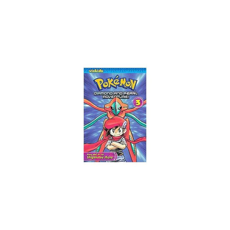 Pokemon Diamond and Pearl Adventure! 3 ( Pokemon Diamond and Pearl Adventure) (Paperback) by Shigekatsu Ihara