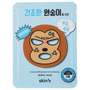 SKIN79 - Animal Mask (Monkey) 10 pcs