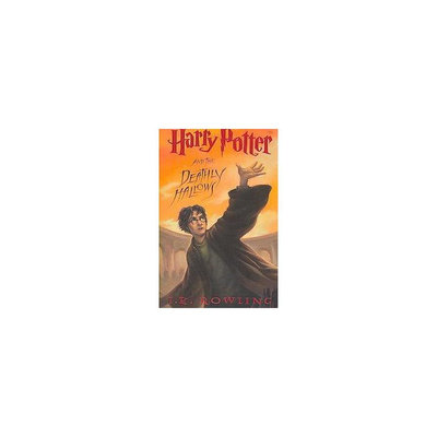 Harry Potter and the Deathly Hallows (Large Print) (Hardcover) ( J.K. Rowling)