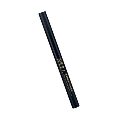 Dovewill Waterproof Automatic Eyebrow Eyeliner Pencil Eye Brow Drawing Shaping Pen Natural Looking Easy to Apply - Gray Brown
