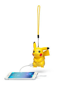Pokémon Pikachu Portable Charger by ThinkGeek
