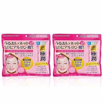 HADA LABO Koi-Gokujyun 3D Perfect Mask, 14.2 Ounce 2set
