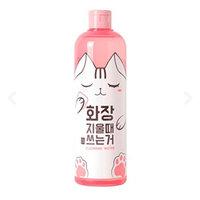 COSNORI Cleansing Water 500ml Made in Korea Cosmetic