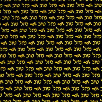 PCB Chocolate Transfer Sheet: Mazel Tov (Hebrew Letters). Each sheet 16