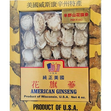 Premium American Ginseng Medium Slice (4oz Box)