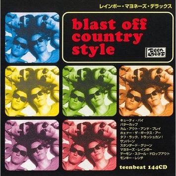 Rainbow Mayonnaise CD (1995)