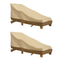 Classic Car Accessories Classic Accessories Veranda Patio Chaise Lounge Cover - Durable and Water Resistant Patio Cover, Medium, 2-Pack