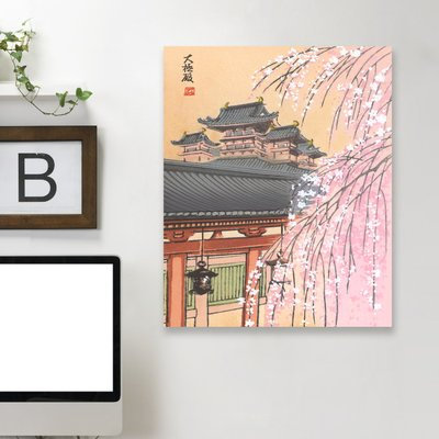 East Urban Home 'Cherry Blossoms and Pagoda' Print Format: Canvas, Size: 20