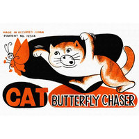 Buyenlarge 'Cat Butterfly Chaser' Wall Art Size: 66