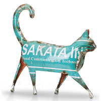 Foreside Home & Garden Recycled Cat Walking Figurine