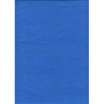 Zoomie Kids Febus Woven Fitted Cradle Sheet Color: Royal Blue