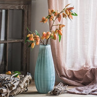 Ophelia & Co. Rustic Artificial Stem