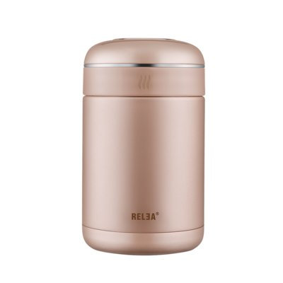 Relea Double Wall 18 Oz. Food Storage Container Color: Champagne