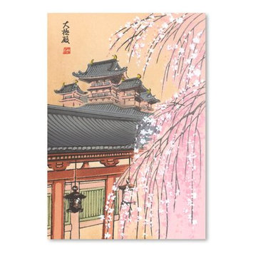 East Urban Home 'Cherry Blossoms and Pagoda' Print Format: Paper, Size: 10