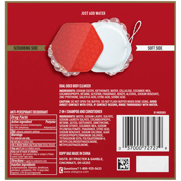 Old Spice Swagger Gift Set 4 pc Box