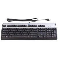 Hewlett Packard Accessories HP Smart Buy USB Standard Keyboard