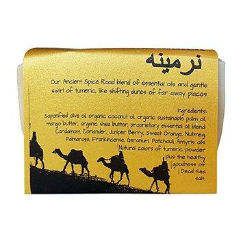 Narmineh - Cardamon, Coriander and spices, vegan bath soap with shea butter 5.8oz