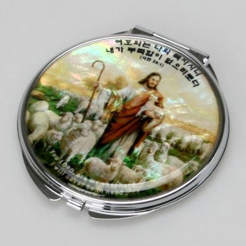 Mother of Pearl Jesus Good Shepherd Design Double Compact Cosmetic Mirror