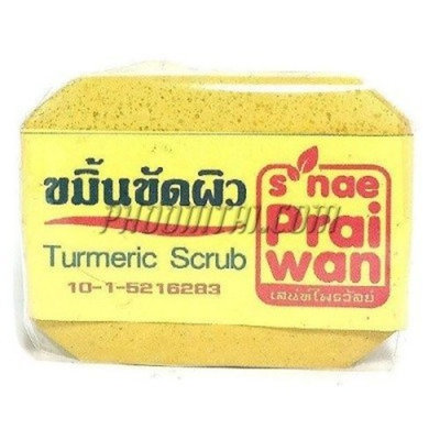 saengla Turmeric soap Organic Natural 100% for Scrub face and body Skin, whitening, Smooth body, White smooth 100g