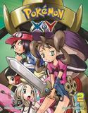 Perfect Square Pokemon X Y, Vol. 2
