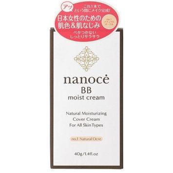 Nanoce BB Cream No.1 Natural Ocre