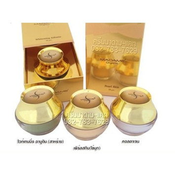 Madame Organic Set Of 3 Whitening Treatment Arbutin + Collagen + Pearl Cream 3x15 g by jawnoy