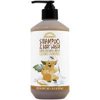 Babies+ Up Coconut Shampoo + Body Wash - Coconut Chamomile by Alaffia (16oz Wash)