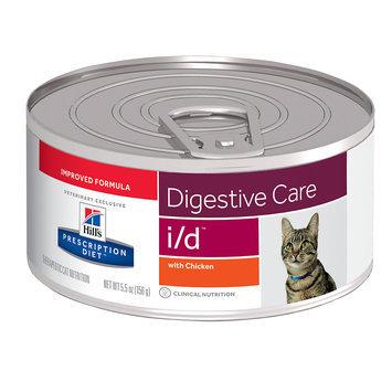 Hills - Feline Prescription Diet Hills Prescription Diet Feline ID Canned Chicken 156g x 24